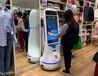中國智能機器人公司排名榜單盤點!做得好的機器人公司