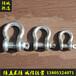 ustypeshackle卸扣廠家大量現貨弓形卸扣鍍鋅卸扣起重卸扣