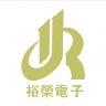 东莞市裕荣电子科技有限公司