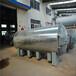 橡膠工業硫化罐硫化罐橡膠護舷