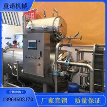 節能雙層蒸汽殺菌鍋肉食品高溫殺菌鍋圖片