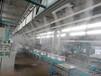 曲靖水雾除尘装备,厂房高效除尘,一体式服务,没有烦恼