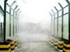 北京消毒通道,车辆,人员消毒除臭,雾化消毒系统,水雾制造安装