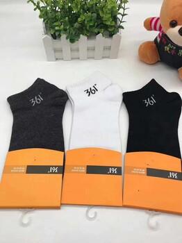 361°舒适棉袜便宜批发
