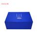 厂家直销高档书型盒蓝色牛皮纸饰品包装盒精美书型礼品盒定做