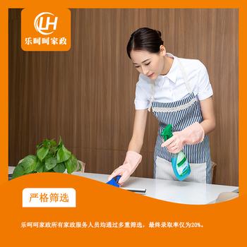 重庆家政公司提供专业重庆保姆,重庆月嫂,重庆育儿嫂,育婴师