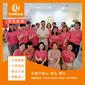 重庆家政公司提供专业保姆服务住家保姆白班保姆钟点工图片