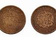 什么样的古钱币最有价值