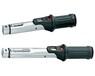 吉多瑞棘輪預置式扭力扳手-DMUK100/200/300