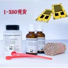 德國HBM1-X60雙組分粘合劑膠水膠黏劑-粉末A+液體B圖片