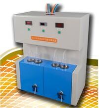 TE-3水中氚自動電解濃集裝置中輻院水中氚電解儀圖片