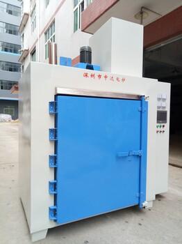 深圳熱處理爐直銷