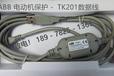M102-PwithMD2124VDC新一代选择智能保护器