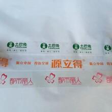 汕尾印字封箱胶带厂家直销图片
