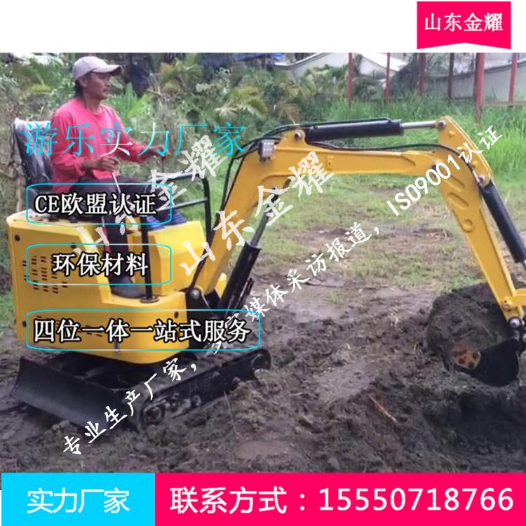 工程机械挖掘机械履带挖掘机