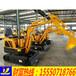 路面機械農用挖掘機挖土挖掘機小型挖掘機廠家直銷價格合適