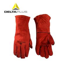代尔塔205515防护手套电焊工手套隔热耐磨手套牛皮焊接手套