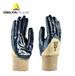 代爾塔江蘇代理201150勞保防護手套價格優惠量大從優