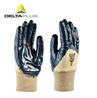 代尔塔江苏代理201150劳保防护手套价格优惠量大从优