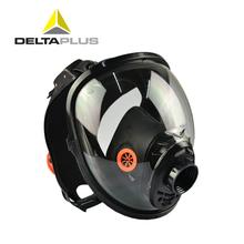 代尔塔全面罩正品代理硅胶黑色全面罩滤盒另配图片