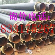 郑州哪里卖:聚氨酯保温钢管厂家/电话图片