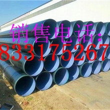 江门管业:五布七油防腐钢管厂家/价格;江门今日推荐;环保工程图片