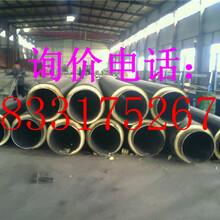 济宁管业:一布两油防腐钢管厂家/价格;济宁今日推荐;环保工程图片