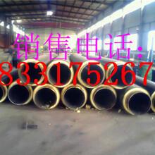 通化管业:小口径排污专用防腐钢管厂家/价格;通化今日推荐;环保工程图片