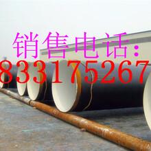 芜湖管业:五布七油防腐钢管厂家/价格;芜湖今日推荐;环保工程图片
