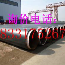和碩縣多錢一米大口徑污水處理用防腐鋼管價格/聯系方式圖片