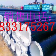 沈阳管业:加强级环氧煤沥青防腐钢管厂家/价格;沈阳今日推荐;环保工程图片