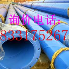 萝北县多钱一米哪里生产涂塑复合防腐钢管价格/联系方式图片