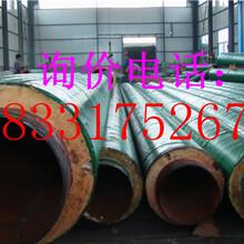 无缝3PE防腐钢管厂家/价格#开封工程案例推荐:图片