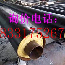 哈尔滨三油五布防腐钢管电话/价格%没有中间商差价√钢管基地图片