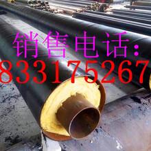 恩施厂家技术指导;里边水泥砂浆外钢管&恩施;施工现场图片