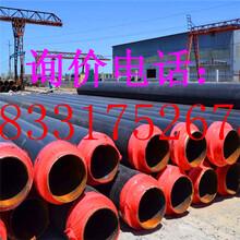 随州管业:热电厂蒸汽保温钢管厂家/价格;随州今日推荐;环保工程图片