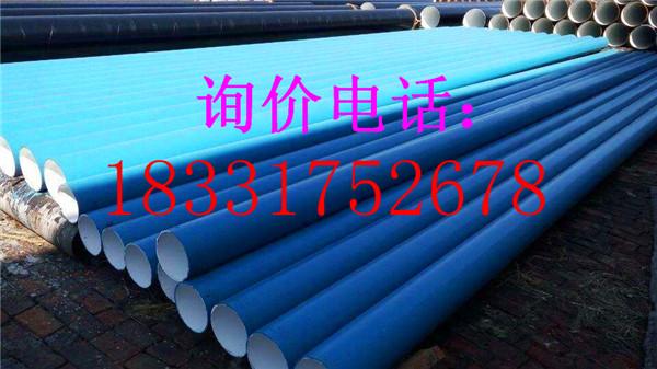 定做无缝保温钢管厂家/价格#大兴安岭工程案例推荐:专用产品