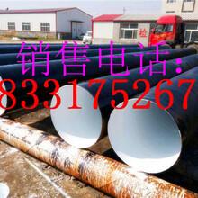 澄江縣直縫(無縫)防腐(保溫)鋼管廠家/價格%質量保證圖片
