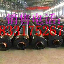 临渭:水泥砂浆防腐钢管厂家/价格/哪家质量好图片