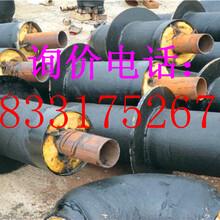 3PE防腐(保温)钢管厂家/价格#哈密工程案例推荐:图片