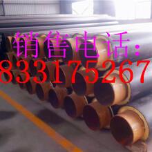 金湖县哪里卖:热浸塑防腐钢管厂家/电话图片
