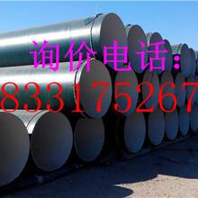 六安管业:哪里生产保温钢管厂家/价格;六安今日推荐;环保工程图片