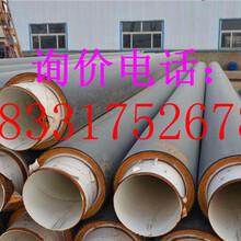 桦川县电力穿线管厂家/价格%质量保证图片