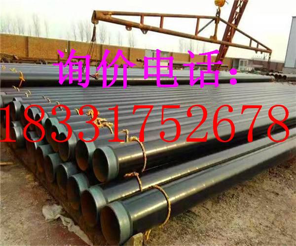直埋式(防腐)保温钢管厂家/价格#晋中工程案例推荐:专用产品