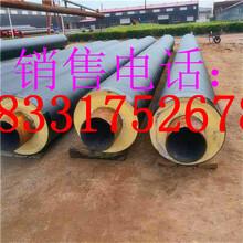 瓊結縣:瓦斯抽放防腐鋼管廠家/價格/哪家質量好圖片