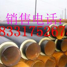 黃岡巖棉保溫鋼管電話/價格%沒有中間商差價√鋼管基地圖片