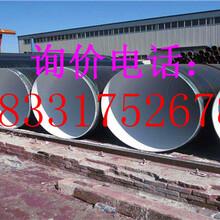 錫林郭勒盟哪里賣:內外涂塑鋼管廠家/電話圖片