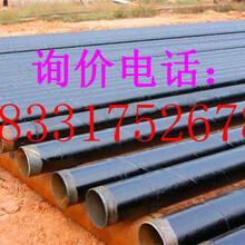 绵阳管业:五油三布防腐钢管厂家/价格;绵阳今日推荐;环保工程图片