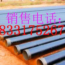 全网推荐:吕梁环氧煤沥青防腐钢管电话/价格%百优质厂家股份公司图片