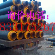 晉城兩布三油防腐鋼管電話/價格%沒有中間商差價√鋼管基地圖片